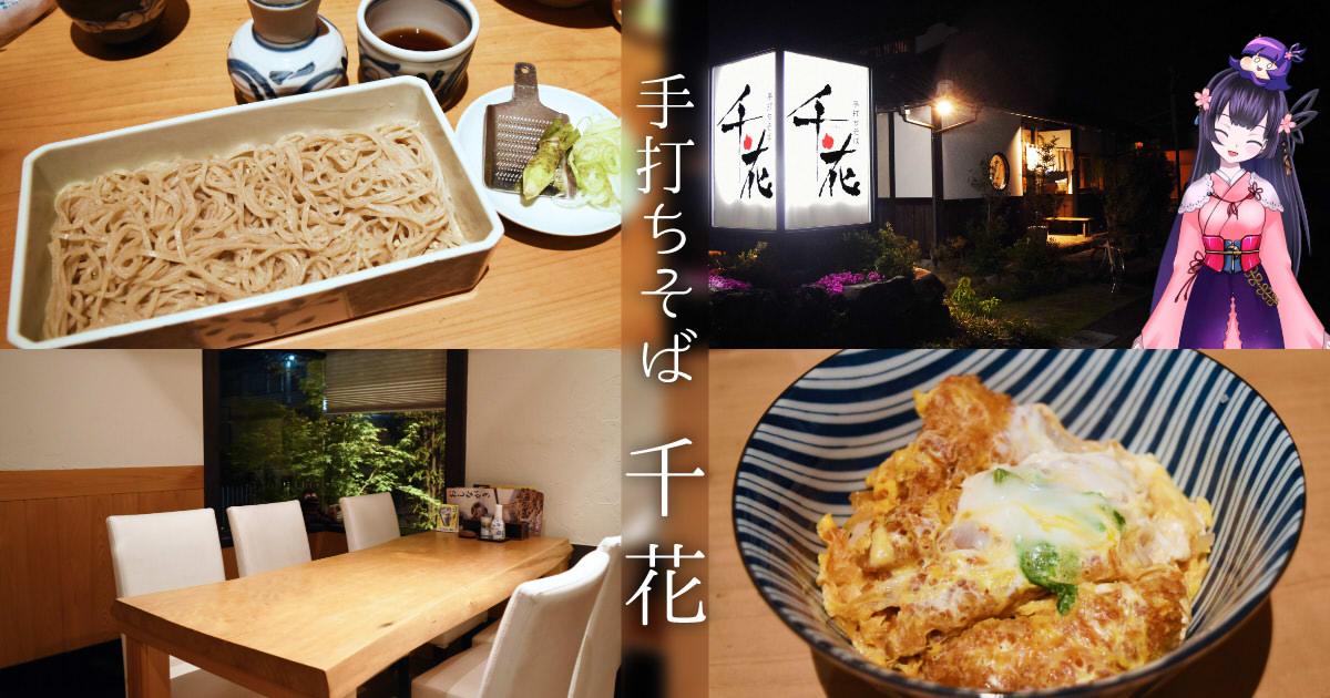 f:id:sakuyaoi:20190419000707j:plain