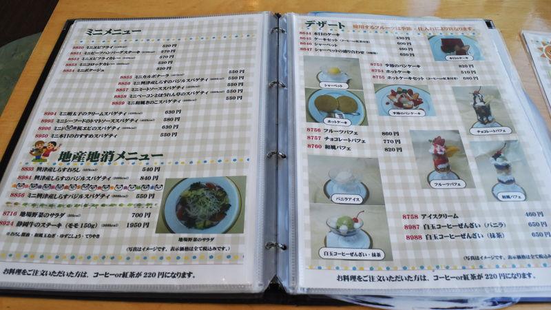 f:id:sakuyaoi:20190501023124j:plain