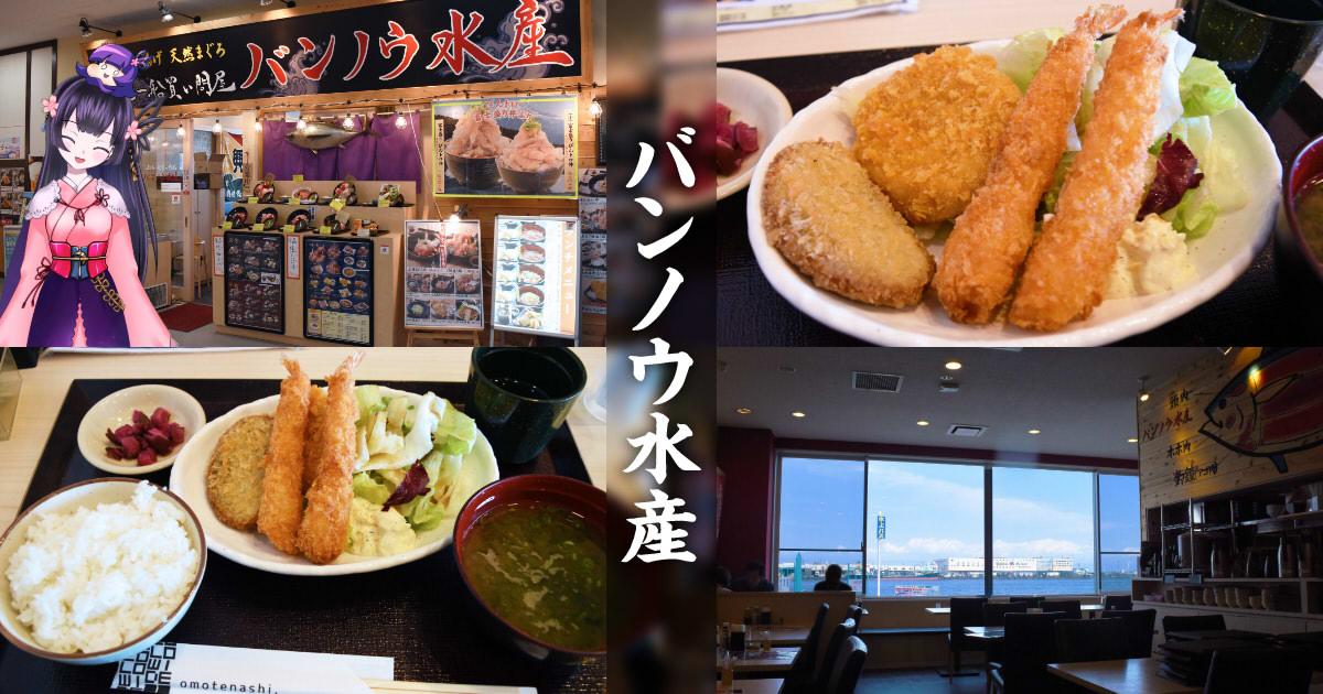 f:id:sakuyaoi:20190502042207j:plain