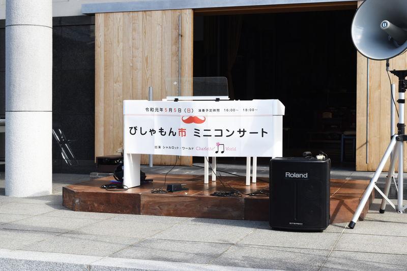 f:id:sakuyaoi:20190505230244j:plain