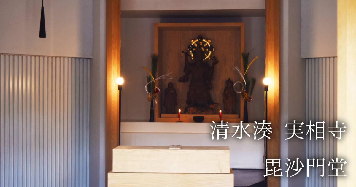 f:id:sakuyaoi:20190505230321j:plain