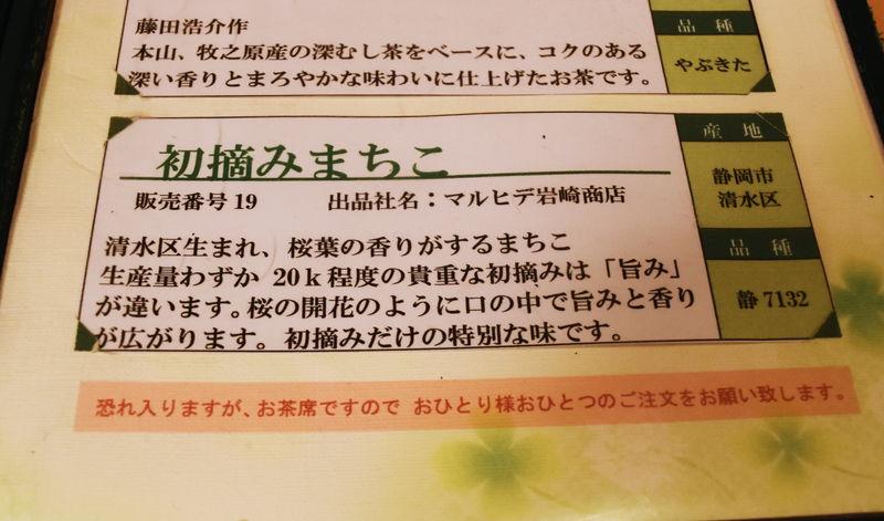 f:id:sakuyaoi:20190506012703j:plain