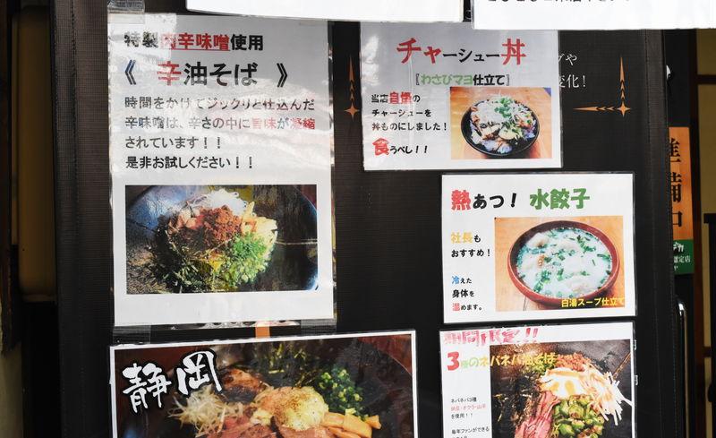 f:id:sakuyaoi:20190509015110j:plain