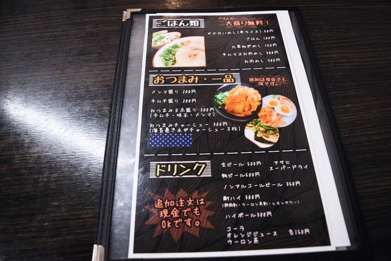 f:id:sakuyaoi:20190510010144j:plain