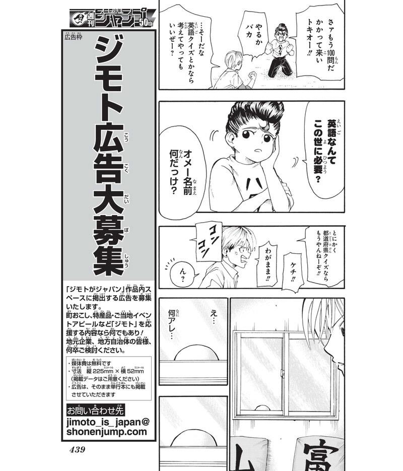 f:id:sakuyaoi:20190513065603j:plain