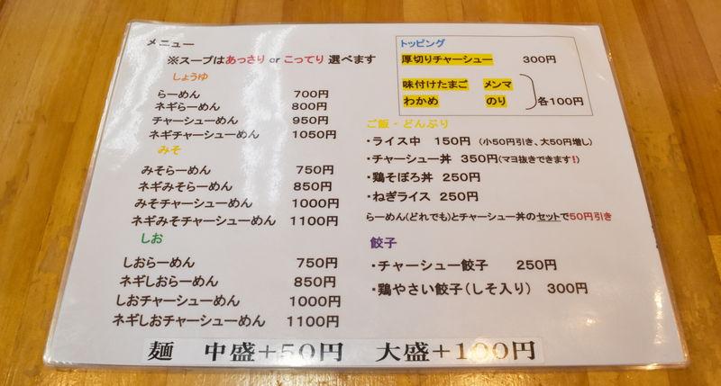 f:id:sakuyaoi:20190514011013j:plain