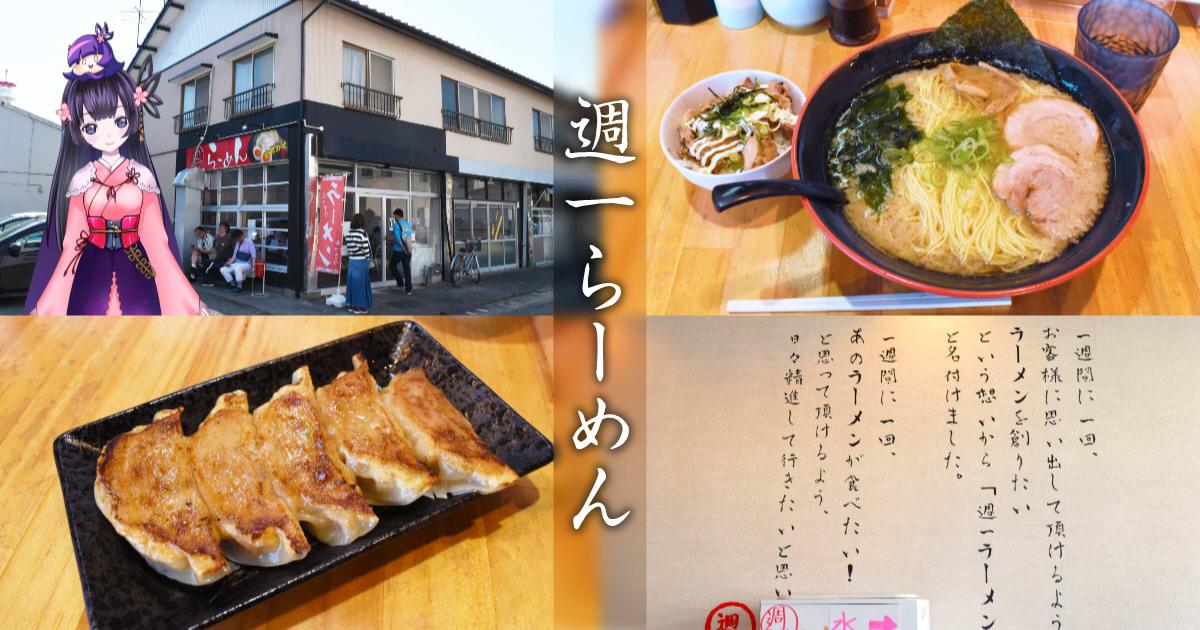 f:id:sakuyaoi:20190514011040j:plain