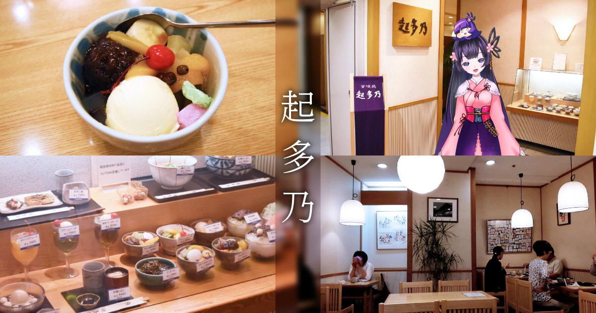 f:id:sakuyaoi:20190517093010j:plain
