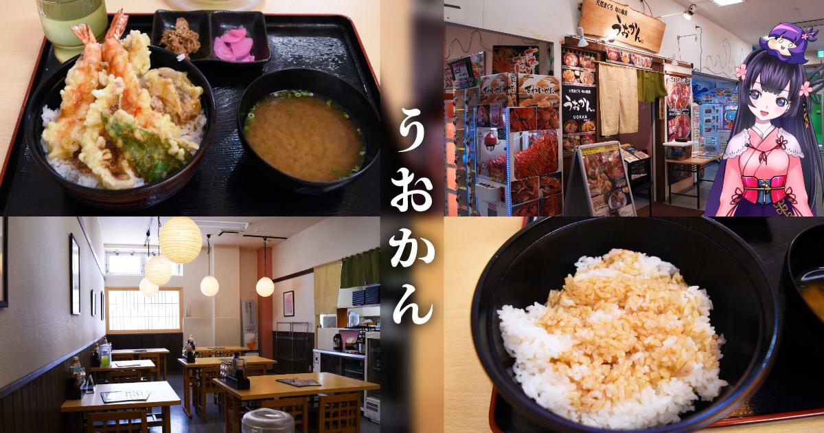 f:id:sakuyaoi:20190524014824j:plain