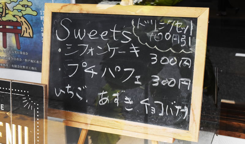 f:id:sakuyaoi:20190530004356j:plain