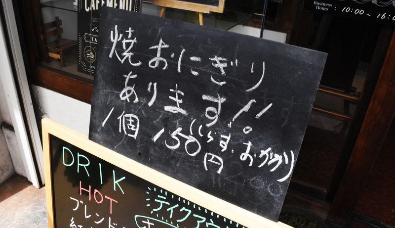 f:id:sakuyaoi:20190530004358j:plain