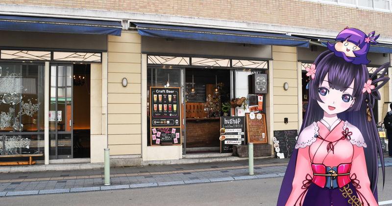 f:id:sakuyaoi:20190530015655j:plain