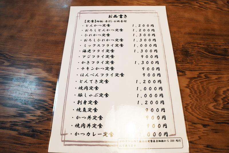 f:id:sakuyaoi:20190531081342j:plain