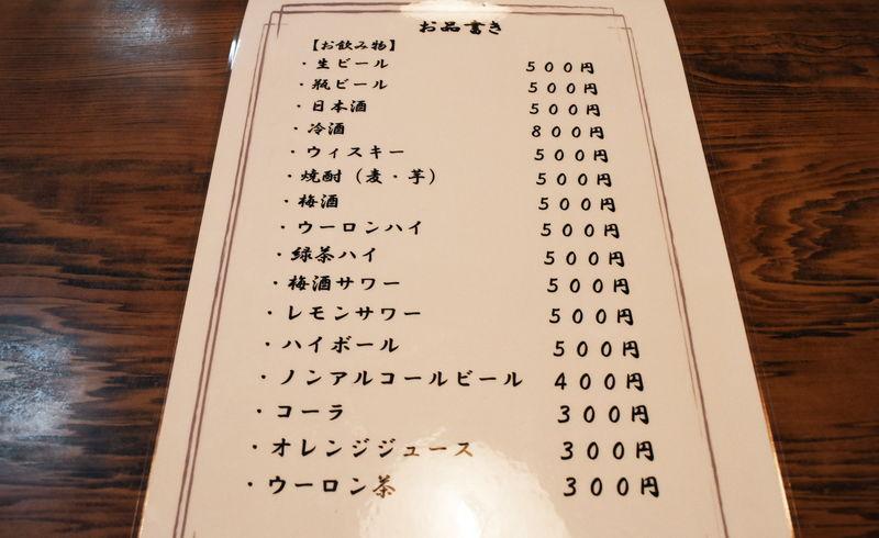 f:id:sakuyaoi:20190531081347j:plain