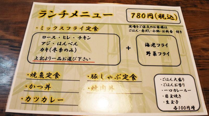 f:id:sakuyaoi:20190531081349j:plain