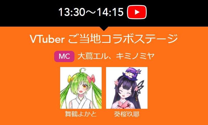 f:id:sakuyaoi:20190601005350j:plain