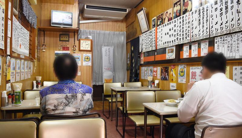 f:id:sakuyaoi:20190604012004j:plain