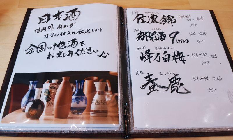 f:id:sakuyaoi:20190604012411j:plain