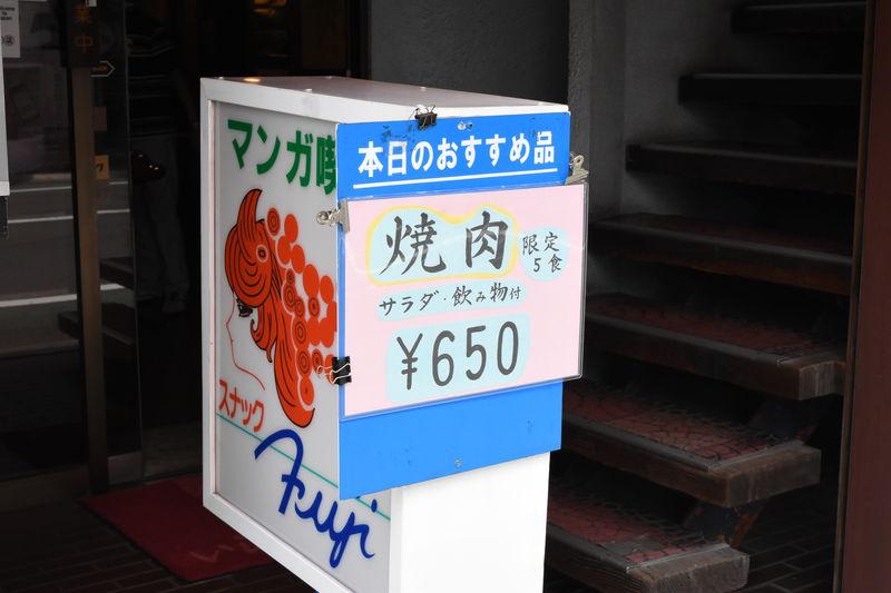 f:id:sakuyaoi:20190606014553j:plain