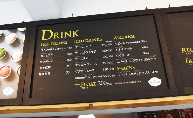 f:id:sakuyaoi:20190613014352j:plain