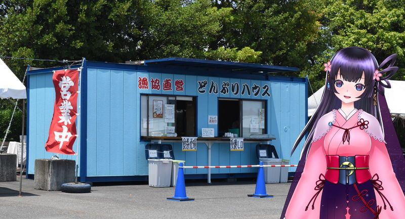 f:id:sakuyaoi:20190613025112j:plain