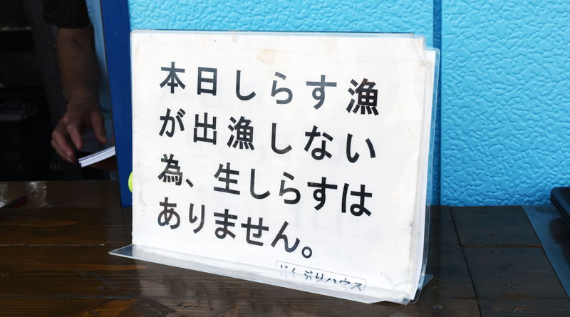 f:id:sakuyaoi:20190613025118j:plain