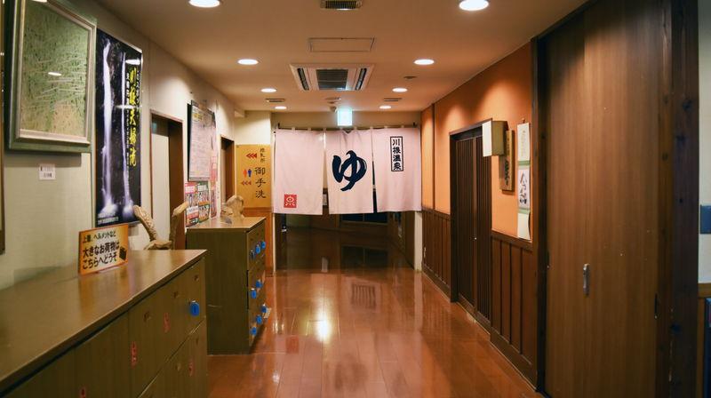 f:id:sakuyaoi:20190620005353j:plain
