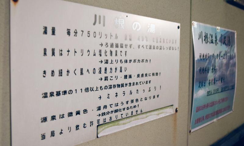 f:id:sakuyaoi:20190620005445j:plain