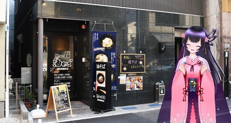 f:id:sakuyaoi:20190620005510j:plain