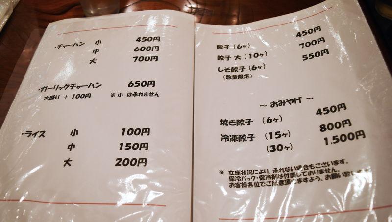 f:id:sakuyaoi:20190621094328j:plain