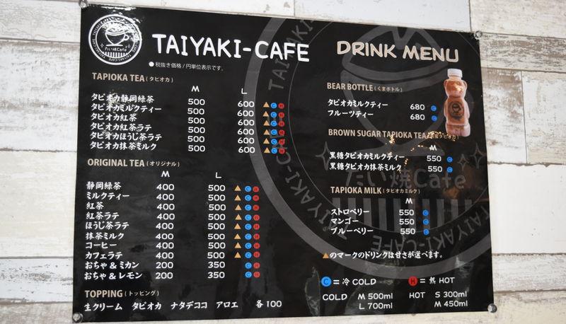 f:id:sakuyaoi:20190624011521j:plain