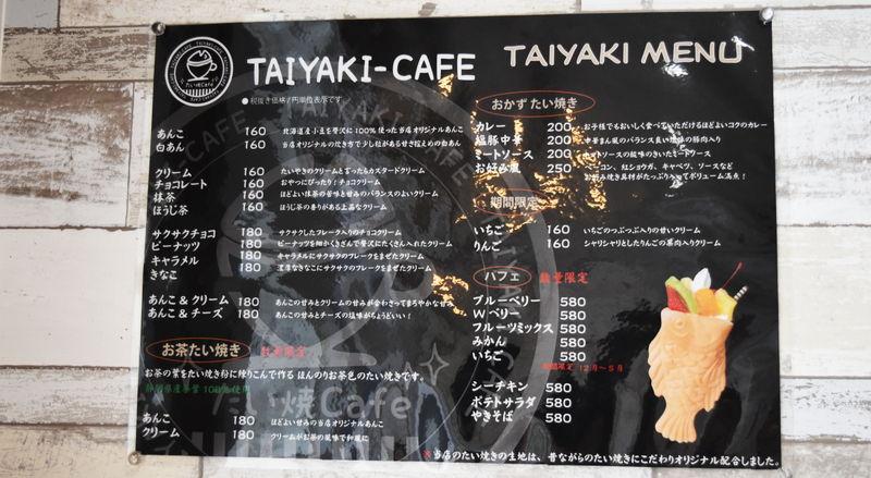 f:id:sakuyaoi:20190624011525j:plain
