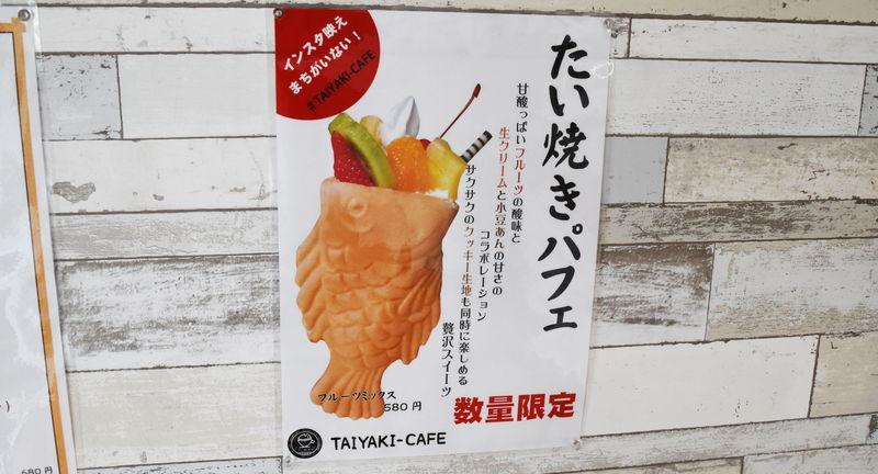 f:id:sakuyaoi:20190624011553j:plain