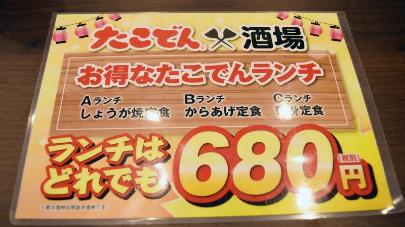 f:id:sakuyaoi:20190625233220j:plain
