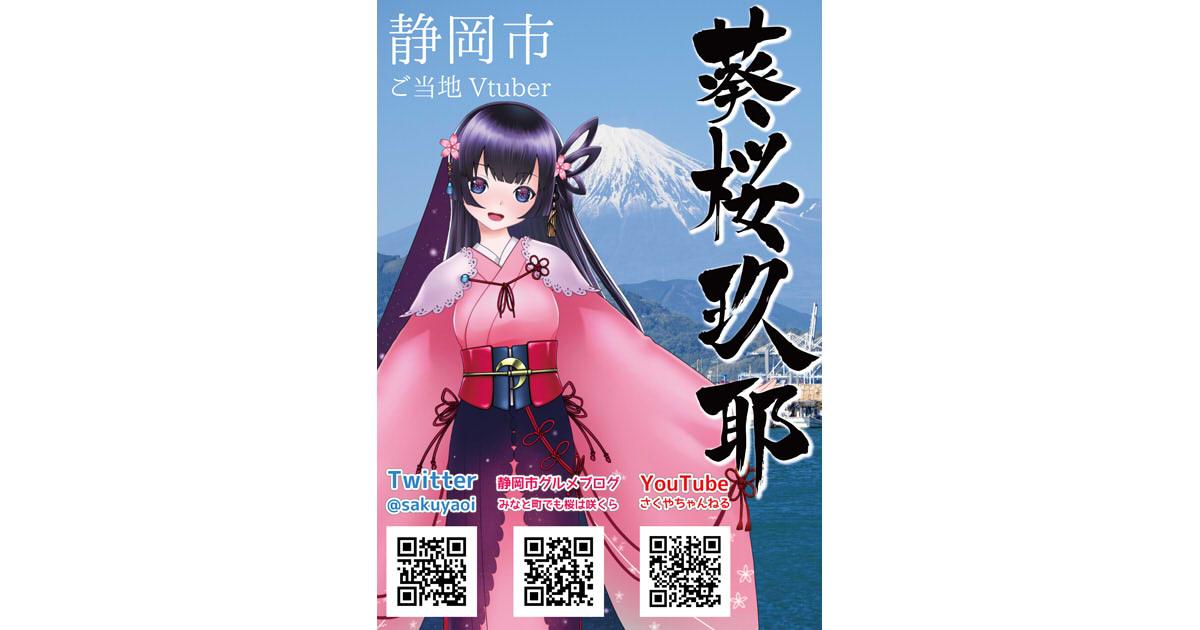f:id:sakuyaoi:20190703164512j:plain