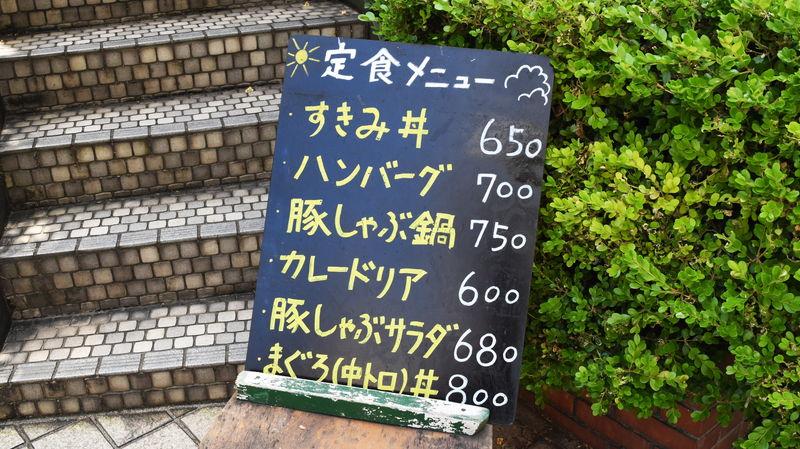 f:id:sakuyaoi:20190704012005j:plain