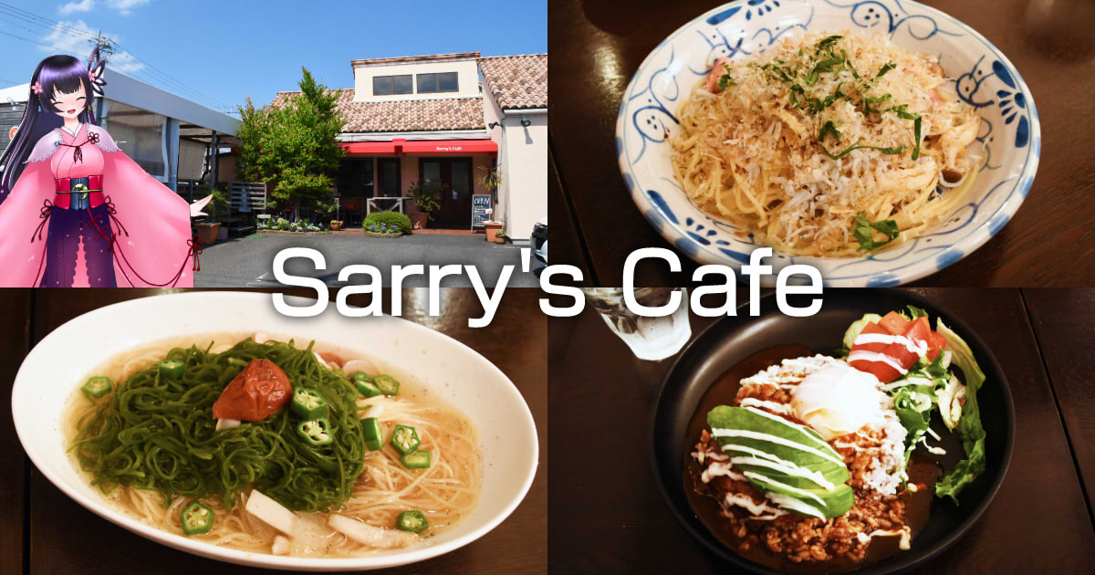 Sarry's Cafe