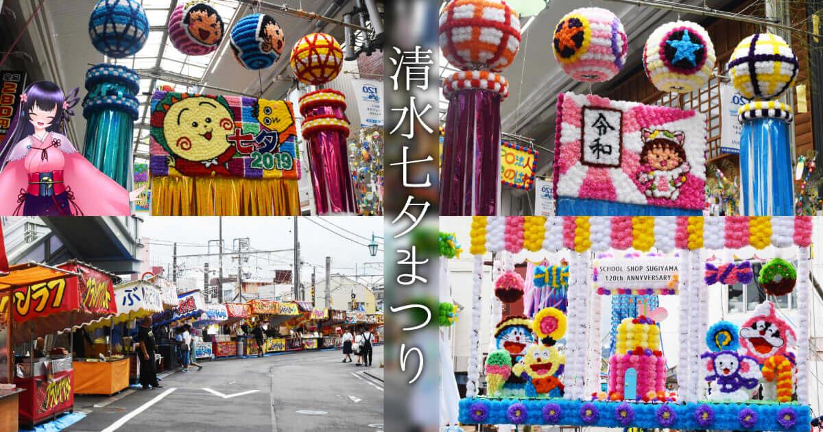 https://cdn-ak.f.st-hatena.com/images/fotolife/s/sakuyaoi/20190706/20190706022924.jpg