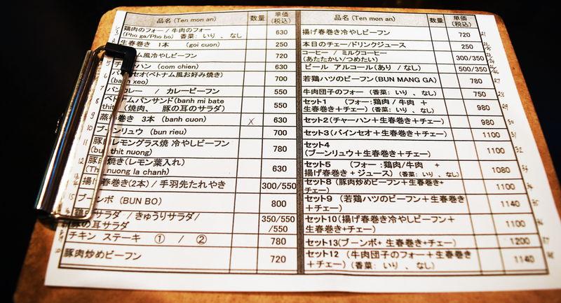f:id:sakuyaoi:20190708184202j:plain