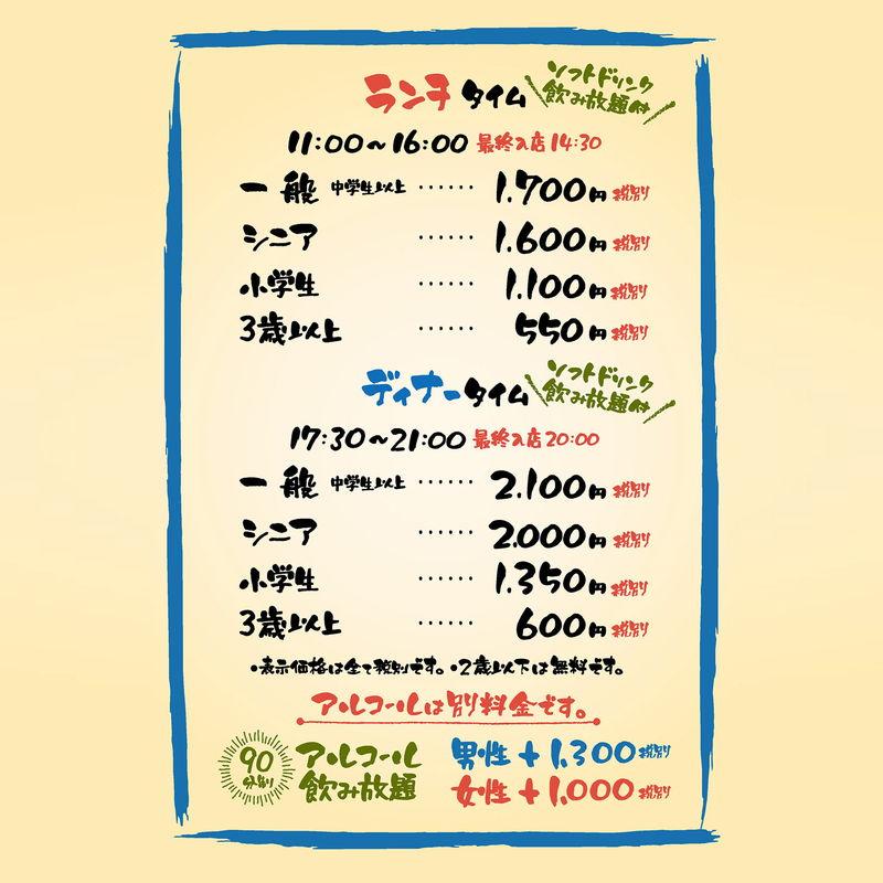 f:id:sakuyaoi:20190708225512j:plain