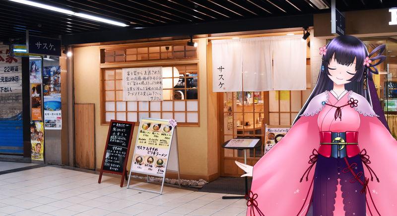 f:id:sakuyaoi:20190709013647j:plain