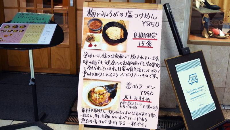f:id:sakuyaoi:20190709013652j:plain