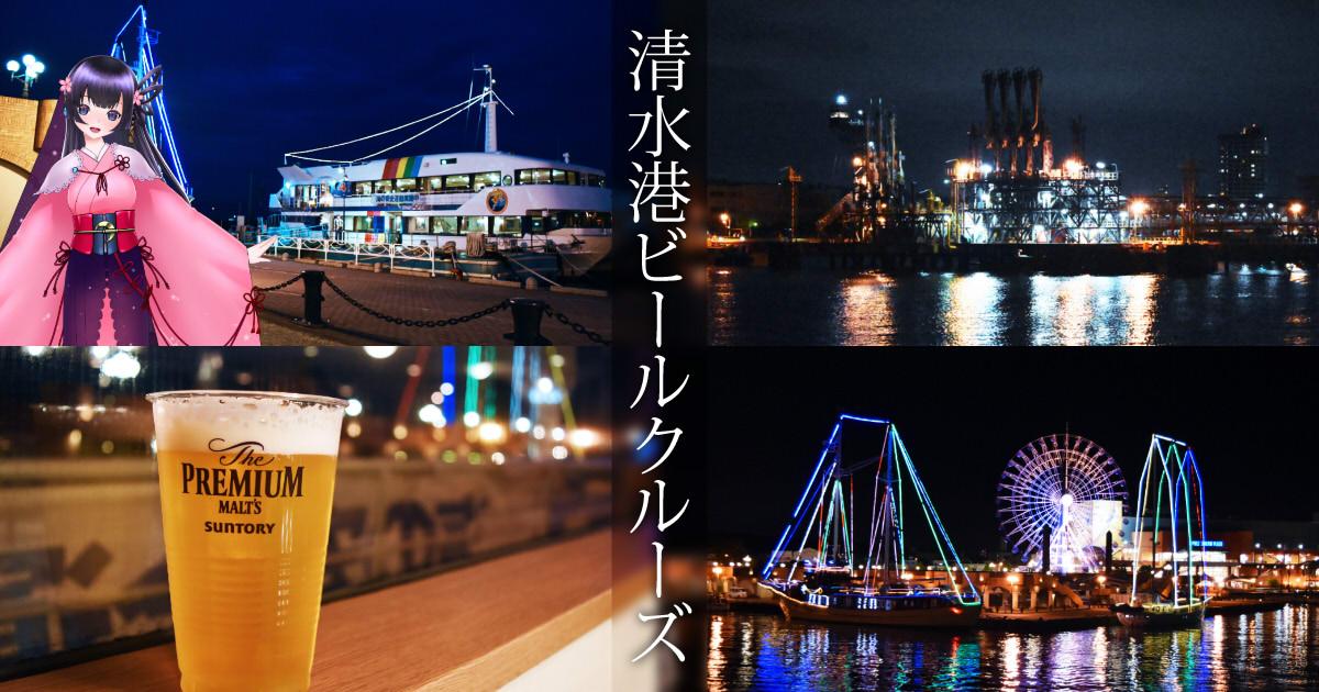 f:id:sakuyaoi:20190715024246j:plain