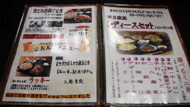 f:id:sakuyaoi:20190715094144j:plain