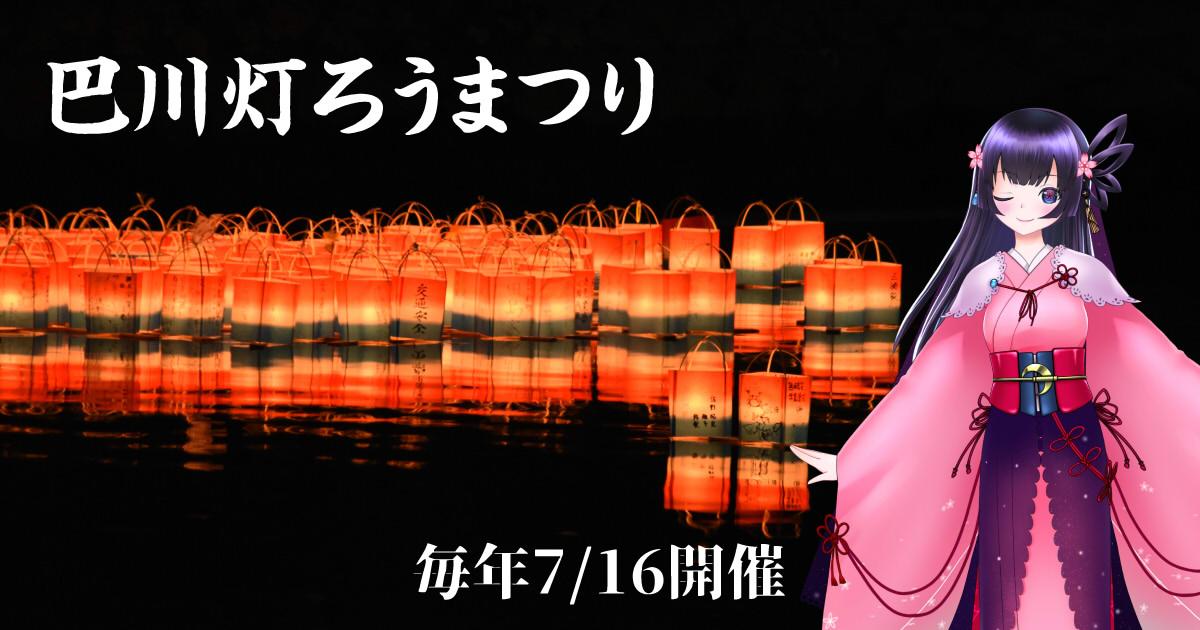 https://cdn-ak.f.st-hatena.com/images/fotolife/s/sakuyaoi/20190716/20190716011404.jpg
