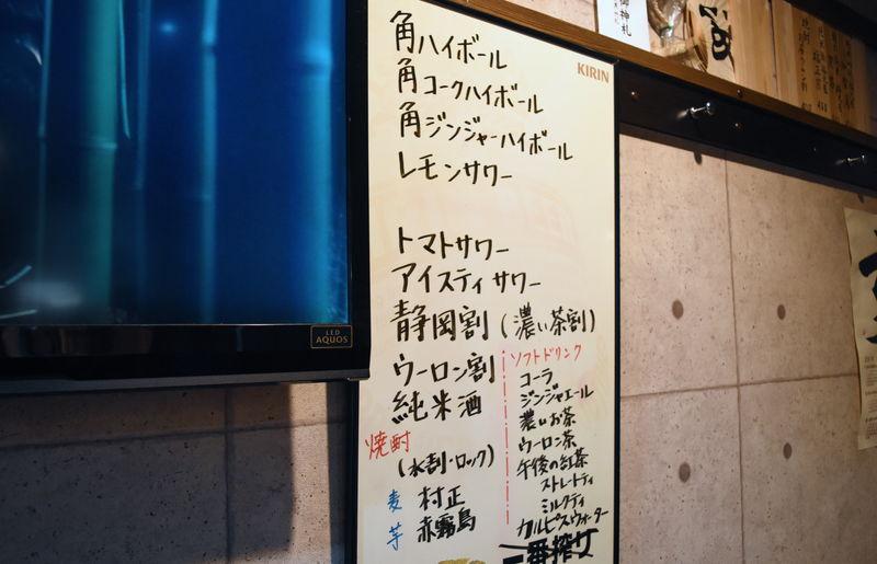 f:id:sakuyaoi:20190718004734j:plain