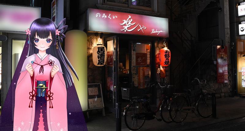 f:id:sakuyaoi:20190718004750j:plain