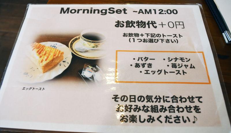 f:id:sakuyaoi:20190723003818j:plain