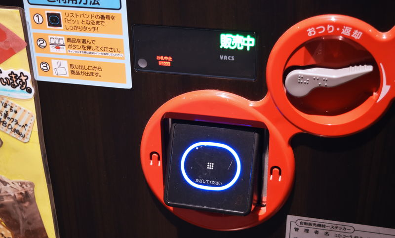 f:id:sakuyaoi:20190723010951j:plain