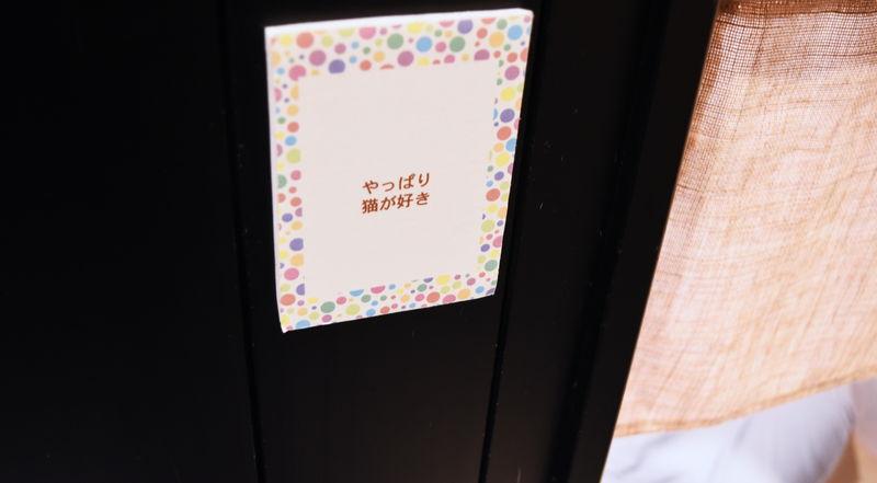 f:id:sakuyaoi:20190723010959j:plain
